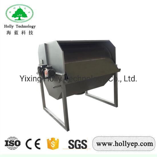 Rotary Vacuum Drum Filter for Solid-Liquid Separation