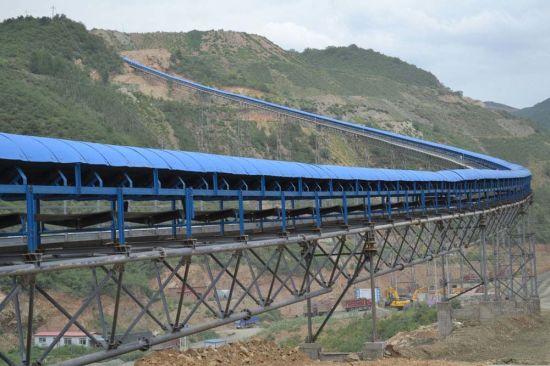 Long-Distance Upward Belt Conveyor for Bulk Material Handling System