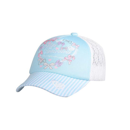New Young Girl Style Broidery Fabric Beautiful Sun Protective Cap pictures & photos