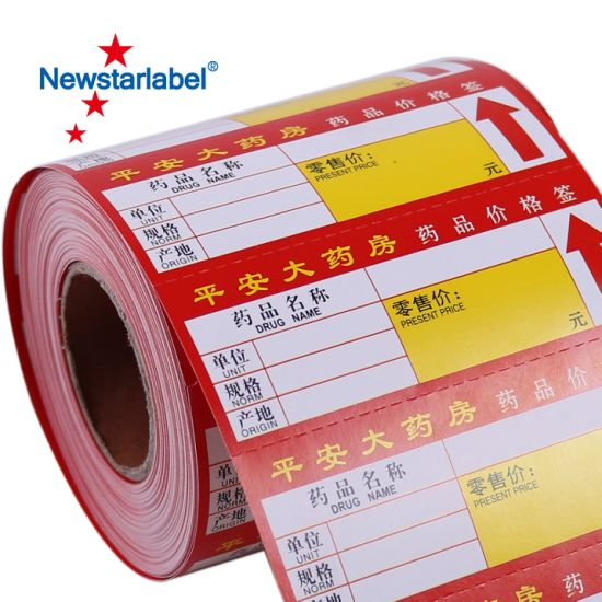Sticker Name Labels Tapes Waterproof and Personalised with Vinyl