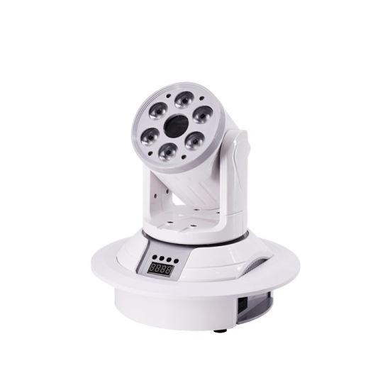Mini Moving Head Manual 7 LED Moving Head Laser Light with Spot