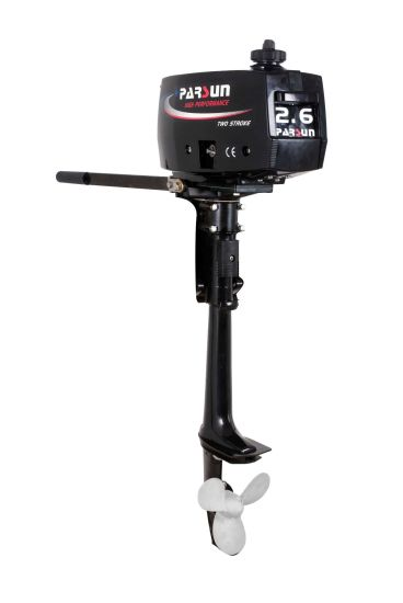 2.6HP Outboard Motor