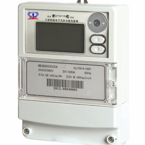 Three Phase Remote Reading and Control Intelligent Energy Meter