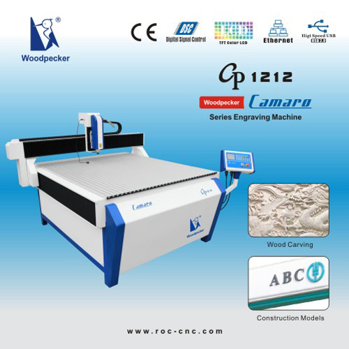 CNC Router Sign Making Machine (CP-1212)