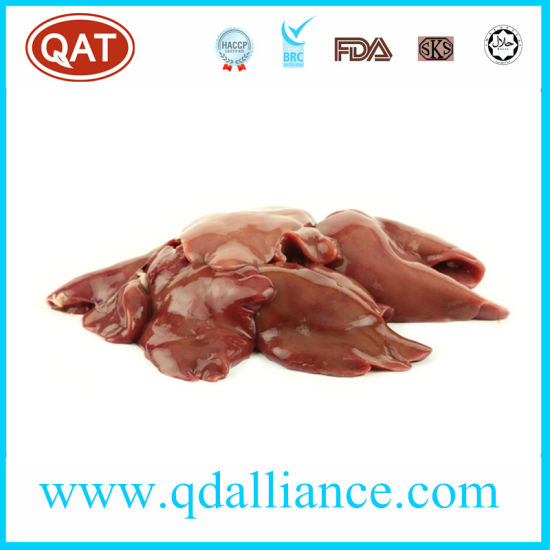 Frozen Chicken Liver with Halal Certificate