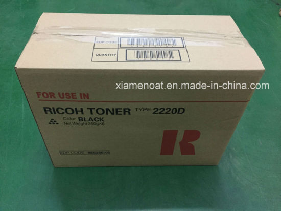 Ricoh Toner Kit 2220d Toner Cartridge pictures & photos