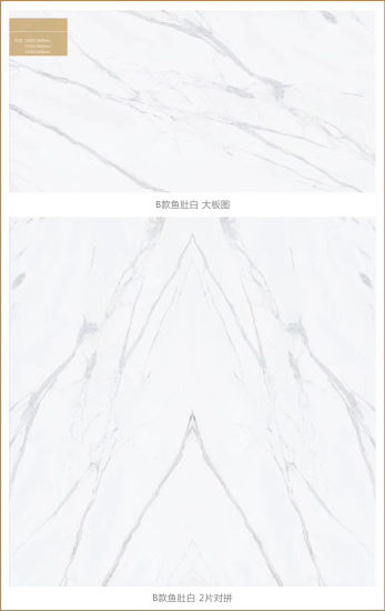 Artificial Marble Calacatta White SF-A-AB Slabs Tiles for Interior Wall Vanity pictures & photos