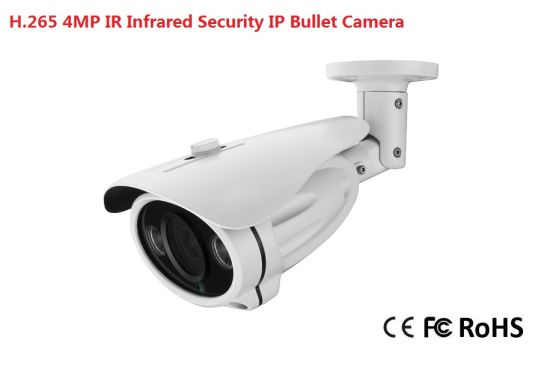 Fsan 5.0/4.0MP Waterproof Outdoor Security Surveillance Metal Bullet Camera