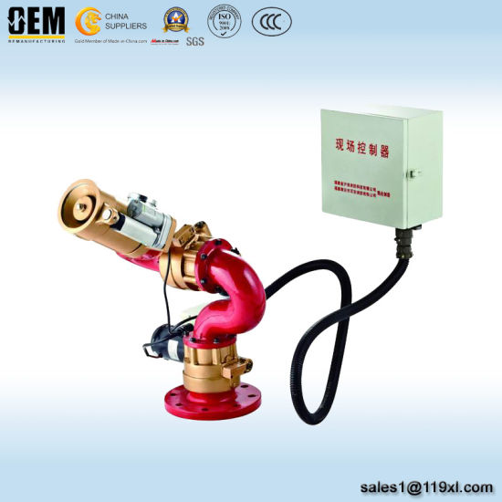 Fire Water Cannon for Fire Fighting pictures & photos