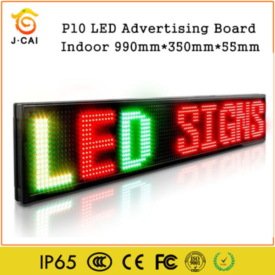 china outdoor programmable led sign with the cheapest price china