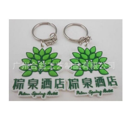 PVC Key Ring, Custom Cute Key Ring (GZHY-KA-107) pictures & photos