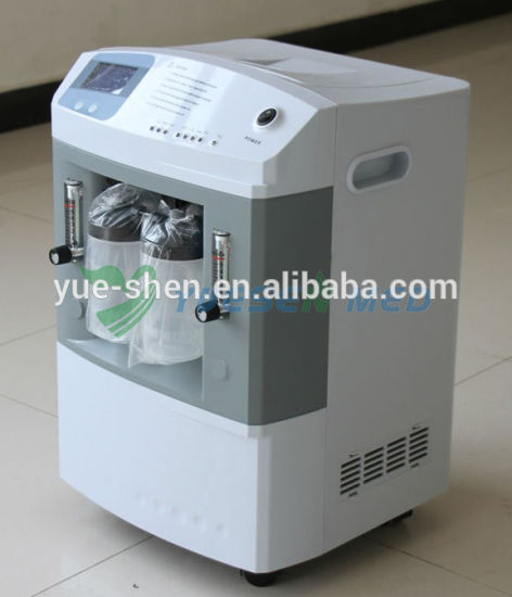 Hot Sell Medical Hospital Electric Portable Oxygen Concentrator pictures & photos