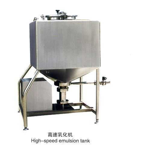 High Speed Emulsifier 2900 Rpm Mixer pictures & photos