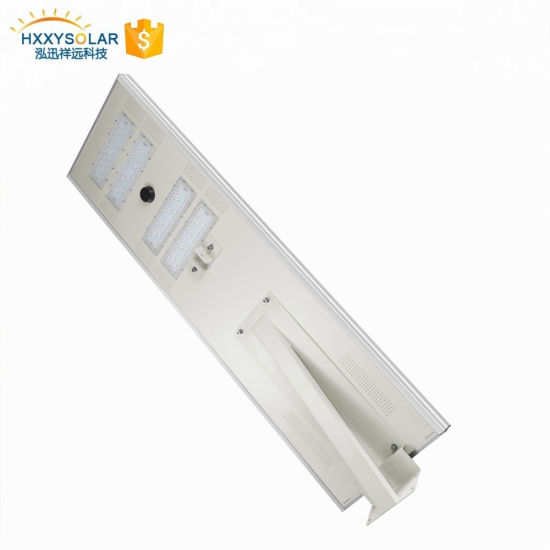 All in One High Lumen Integrated Solar LED Street Light 80W