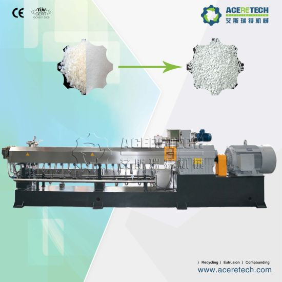 China Twin Screw Plastic CaCO3 Compounding Extrusion Line