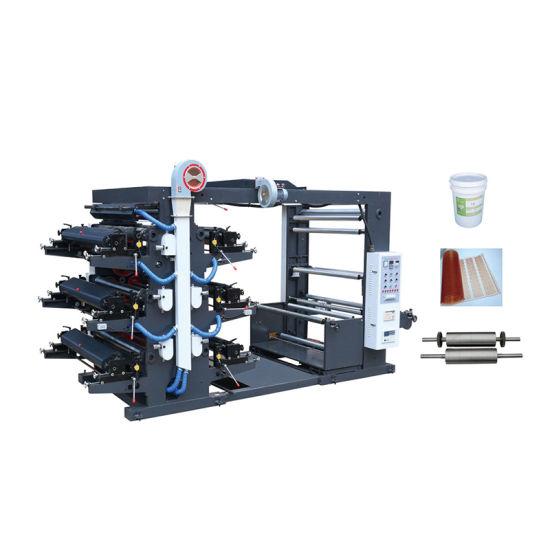 2021 New Popular Printing Machine Non Woven Bag Paper Bag Flexible Printing Machine