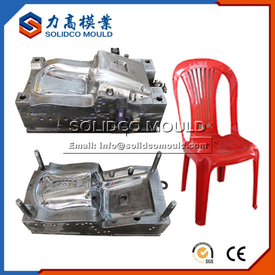 Good Quality Plastic Armless Chair Mould Manufacturer Plastic Household Chair Mould
