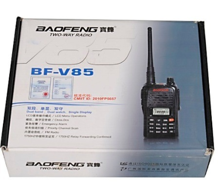China Dual Band Ham Radio Mobile Walkie Talkie with Long