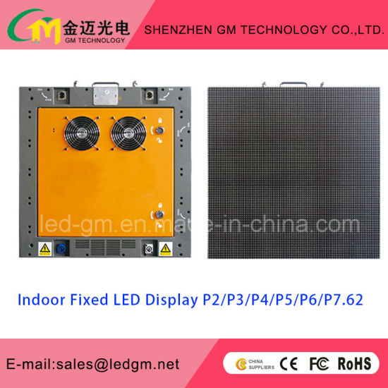 Indoor Multimedia, LED Video Wall, LED Display for Fix, P5 pictures & photos