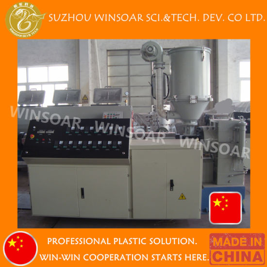 Pipe Production Machinery