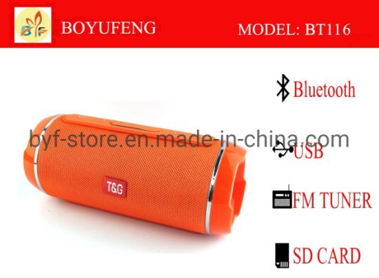 Whole Sale Good Quality HiFi wireless portable Speaker with Bluetooth (BT116)