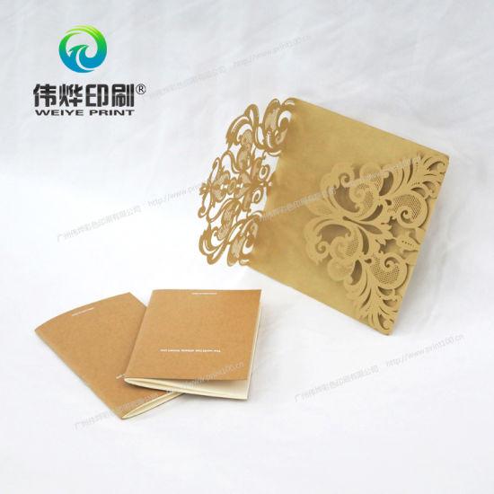 China pale brown craft paper invitation card with carve printing pale brown craft paper invitation card with carve printing stopboris Choice Image