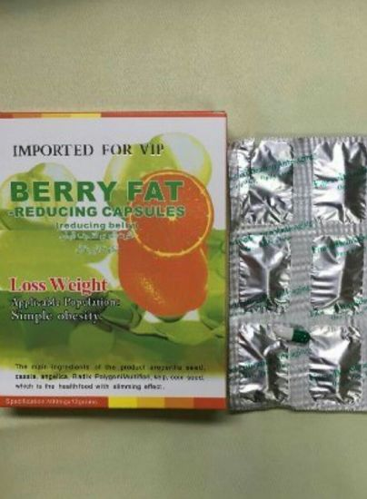 Fast Weight Losswholesale Price New Berry Fat Reducing Capsules pictures & photos