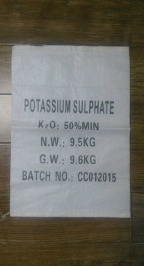 Top Quality Potassium Sulphate Fertilizer Granular&Powder (K2O: 50%&52%)