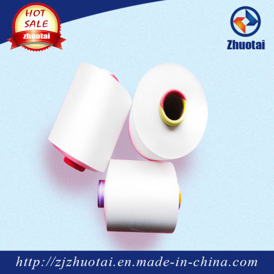 70d/48f High Twist Nylon DTY Yarn pictures & photos