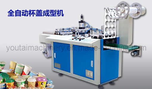 Fully Automatic Plastic Lid Forming Machine (YT-420P)