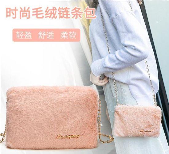 in Stock Fashion Designer Handbags, 2020 Winter Trendy Handbags, Wholesale Fur Handbag