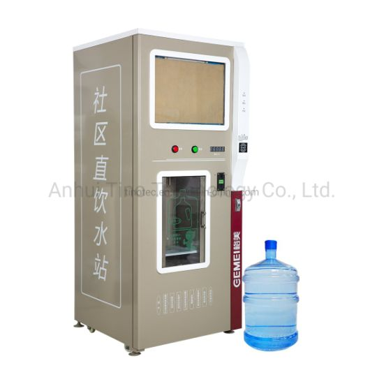 Factory Wholesale Smart Card and Coin Operated Water ATM Machine with Washing Bottle