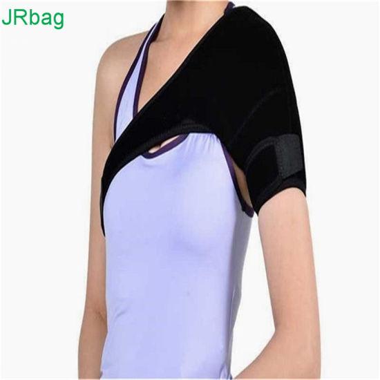 Simple Style Elastic Adjustable Neoprene Shoulder Support for Men Women Sports
