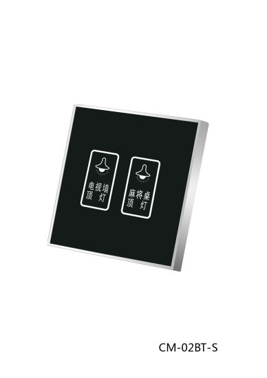 Hotel Room Light Control Touch Screen Switch pictures & photos
