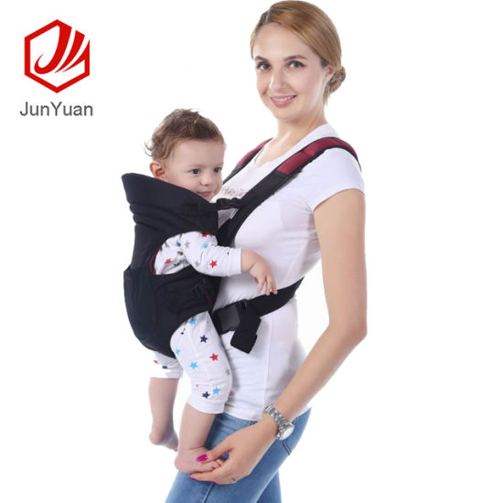 ad4ca1fa1ed Newborn Baby Carrier Sling Wrap Backpack Front Back Chest Ergonomic 4  Position