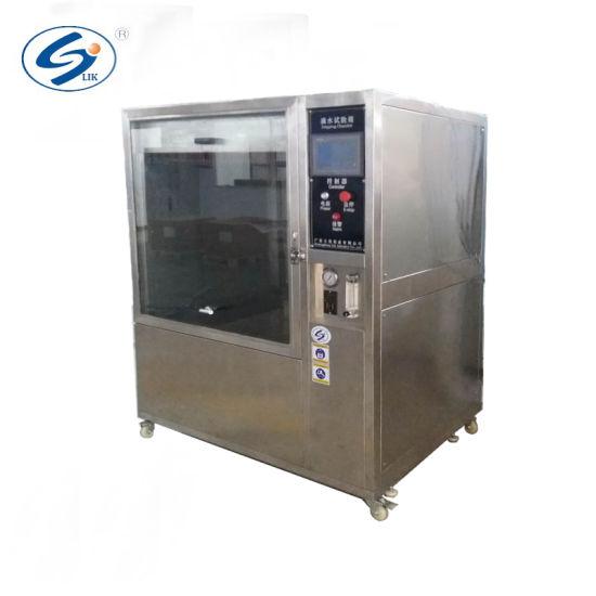 Sand Dust Resistance Environmental Test Chamber