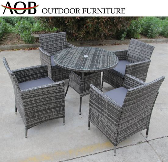 China Modern Design Outdoor Garden