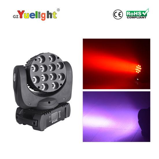 Night Club Bar LED 12PCS 4in1 Mini Moving Head Beam Light Ce RoHS