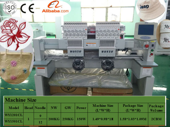 2 Head 9/12 Colors Cap and T-Shirt Type Computerized Embroidery Machine Price in India pictures & photos