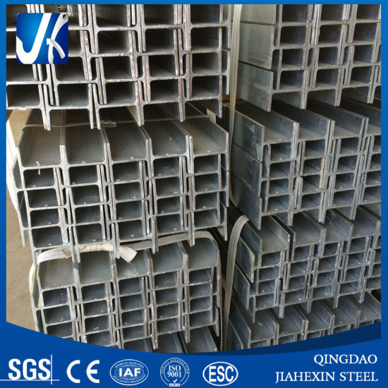 H Steel Building Material with Hot Dipped Galvanize pictures & photos