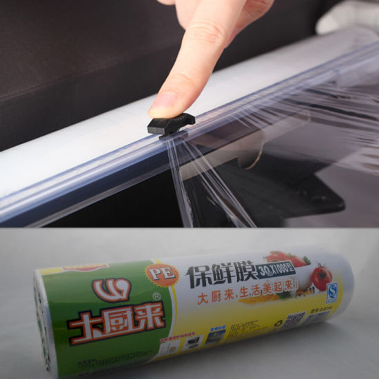 Clear Self Adhesive PE Cling Film for Food Rolls Wholesale pictures & photos