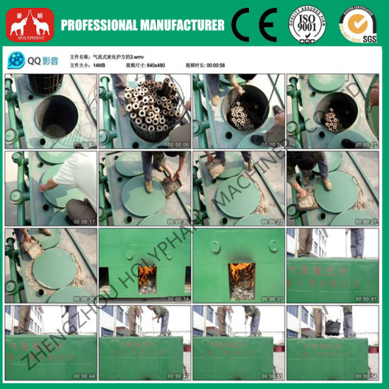 Energy Saving and Environment Prote⪞ Tion Carbonization Stove pictures & photos