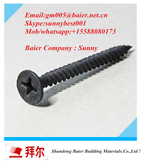 Drywall Screw/Self Tapping Screw/Black Gypsum Board Screw 25*3.5mm pictures & photos