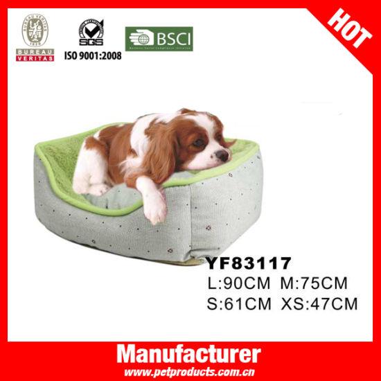Dog Hamburger Bed, Novelty Pet Beds (YF83117)