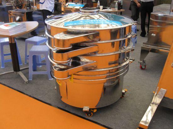 Stainless Steel Vibrating Sieve Machine