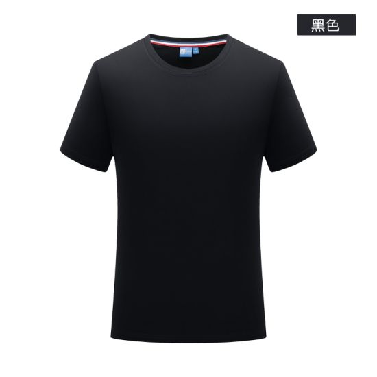 OEM Popular Promotion/ Advertising Blank T Shirt for Men Custom Logo 100% Polyester Wholesale Crew Neck