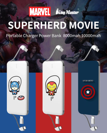 Portable Charger Power Bank 5000mAh 8000mAh 10000mAh (With Built In Cable) Private Model pictures & photos