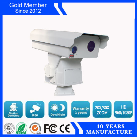 2km 15W Integration Laser HD IP PTZ Surveillance Camera pictures & photos