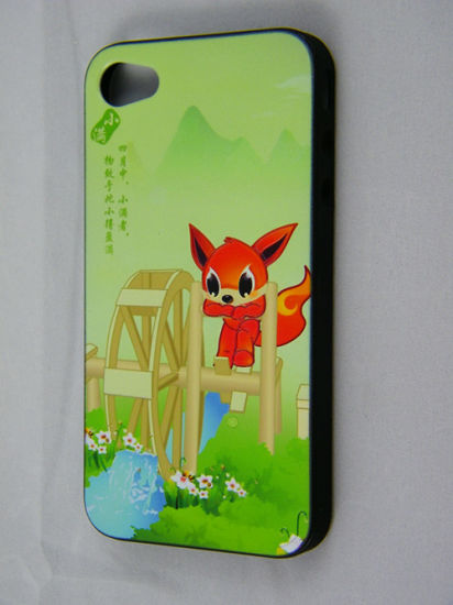 Embossed Mobile Phone Cover for iPhone4