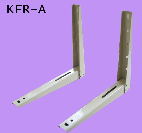 New Model Air Conditioner Support Wall Mounting Brackets